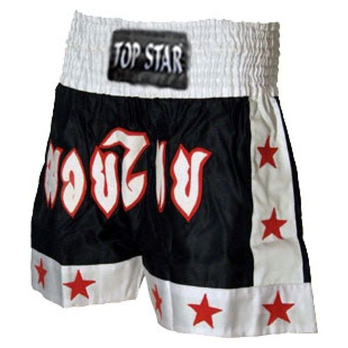 "Kick-Thai-Box Shorts schwarz-weiß ""Thai"""